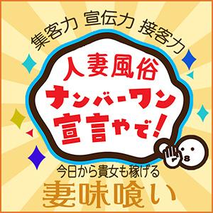 tsumamigui